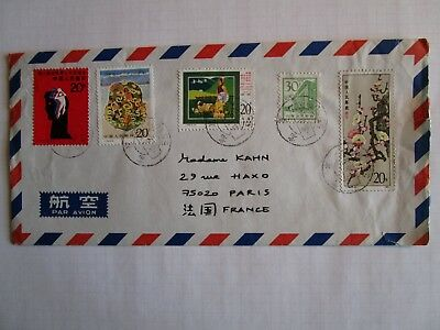Timbres Chine Stamps China enveloppe cover Beijing-Paris année 1985