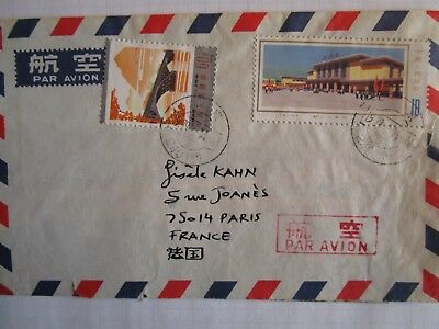 Timbres Chine Stamps China enveloppe cover Beijing-Paris année 1978