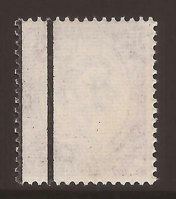 QEII 1958-61 - SG592a? 3d deep lilac with misplaced graphite lines - U/M
