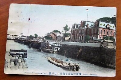 1907 Postcard Entrance of Yokohama Canal & French Consulate with Stamp - Japan