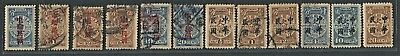 A selection of mint and used early Chinese stamps, mixed condition (23)