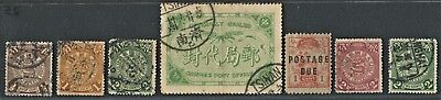 A selection of mint and used early Chinese stamps, mixed condition (25)