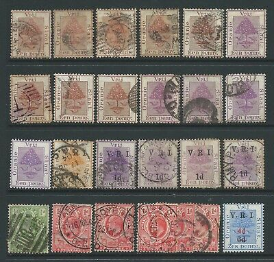 Collection of good used Orange Free State stamps.