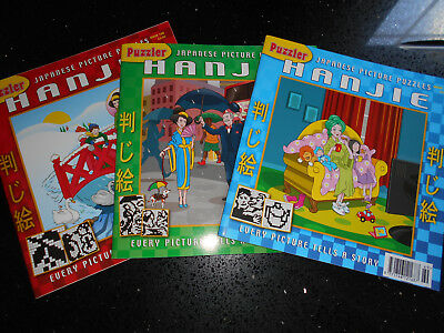 Puzzler Japanese Picture Puzzles x 3  - Hanjie Nos.168,169,170 Incl pp