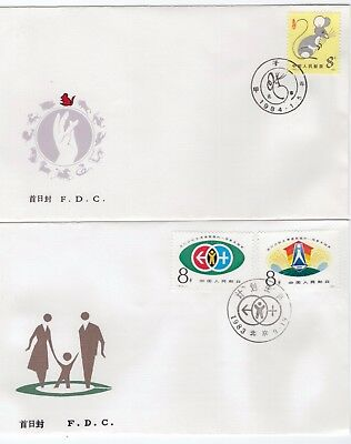 P.R.C. 6 First Day Covers, Lot A