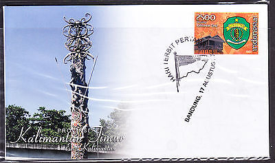 Indonesia 2009 Kalimantan Timur Province  First Day Cover