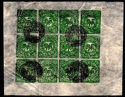 A BLOCK OF 12 STAMPS FROM CHINA-TIBET IMPERF 1912,QUITE RARE,S,G 1,No 6 a.