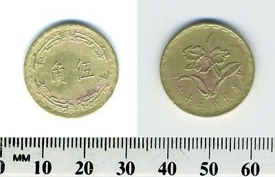 Taiwan 1967 (56) - 5 Chiao Brass Coin - Mayling orchid - #2