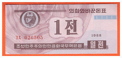 KOREA - 1 CHON - 1 pcs 1988 - RED-BROWN COLOR - UNC-  VERY RARE