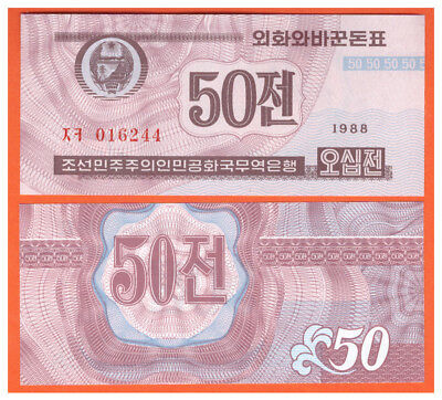 Korea  - 50 Chon  - 1988 - Red-Brown Color - Unc -  Very Rare