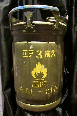 James Bond TWINE explosives Barrel seen on screen Film Prop World is Not Enough