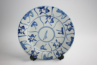 Chinese Porcelain Blue and White Painted Plate #4 - Marks