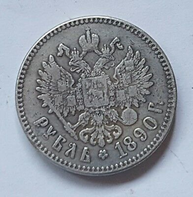 Russia Silver Coin Rouble 1890