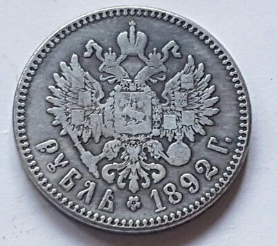 Russia Silver Coin Rouble 1892