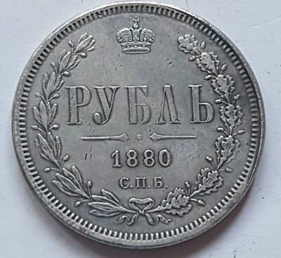 Russia Silver Coin Rouble 1880