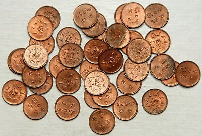 India Travancore Lot Of 40 (Forty) 1 Cash 1901-10 (All Coins Are Unc-Bu!)