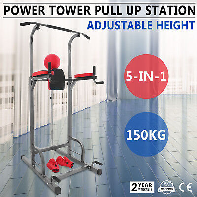 5IN1 Home Fitness Power Tower Dip Station Knee Raise Steel Frame Punching Ball