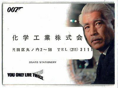 The Complete James Bond Relic Card RC16 Osato Stationery You Only Live Twice