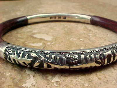Vintage Bamboo and Silver Chinese Bracelet.