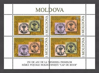 Moldova 2008 150th Anniversary of the «Cap de Bour» 4 MNH Stamps Booklet