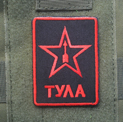 ce1aa139b50 The Logo Of TULA TYVA Armys Plant Russian Tactical military Morale Hook  Patch T1