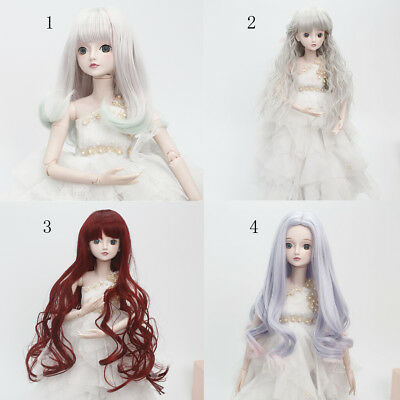 Dolls Simulation Scalp Long Wavy Curly Wig for 1/3 BJD AS DZ SD LUTS DOD Dolls