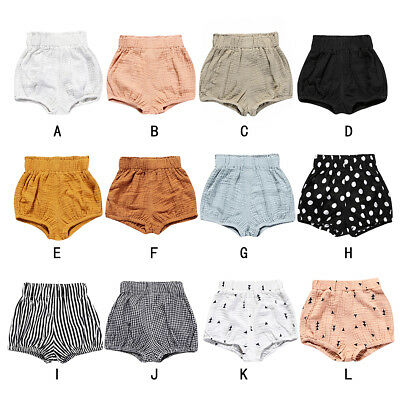 Baby Girls Toddler Cotton Bloomer Nappy Cover Diaper PP Panties Shorts Bottoms