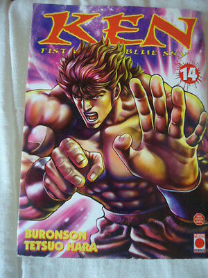 Ken, Fist of the blue sky Vol.14  BURONSON PANINI COMICS MANGA VF
