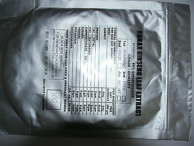20 grams Panax Ginseng Leaf Extract powder 80% ginsengosides