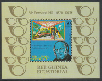 XG-K836 EQ. GUINEA - Stamp On Stamp, 1979 Rowland Hill, Trains MNH Sheet