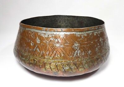 Antique 19Th C. Signed (Syria) Mid-East Handcrafted, Hammered Copper/silver Bowl