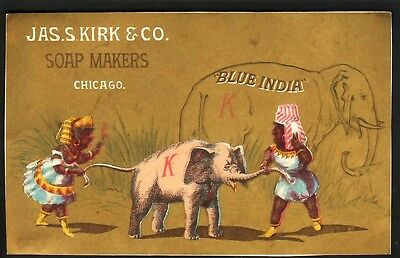 BLUE INDIA-JAS. S. KIRK & CO., SOAP MAKER, CHICAGO, 1800's VICTORIAN TRADING CAR