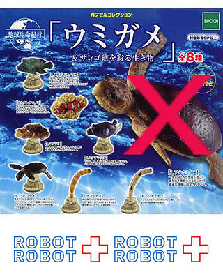 Creatures of Coral Reef Mini Figure x 7 pcs set Epoch Japan Gashapon