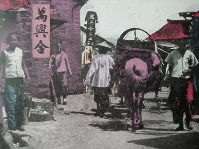 1910 China Chinese Postcard Chefoo Street Scene Posted /w Stamp 中國山東烟台