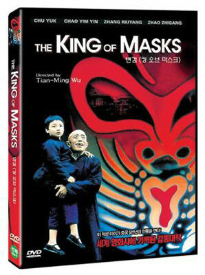 The King of Masks (1996) Tian-Ming Wu / DVD, NEW