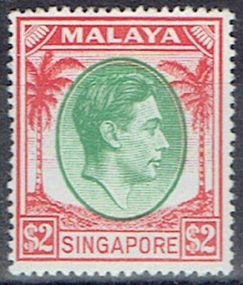 Singapore 1951 KGVI $2 very fine unmounted/unhinged mint