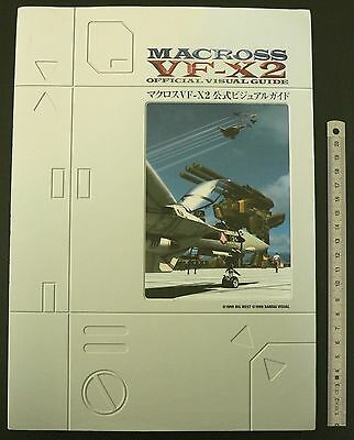 F Manga MACROSS VFX2 PS Play Station Movic Official Visual guide Artbook Art Boo