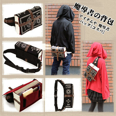 Retro Magic Book Shaped Shoulder Bag Backpack Messenger Bags Canvas USA Shipping