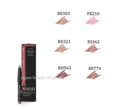 JAPAN Shiseido Maquillage Smooth & Stay Lip Liner N (cartridge only) / 6 Colors