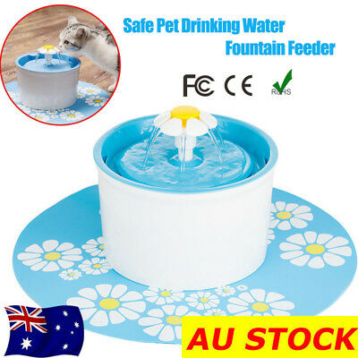Automatic Electric 1.6L Pet Water Fountain Dog Cat Drinking Bowl Flower Style