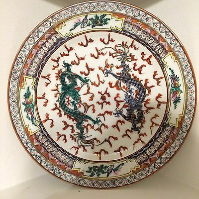 Vintage Chinese Plate Export Pattern
