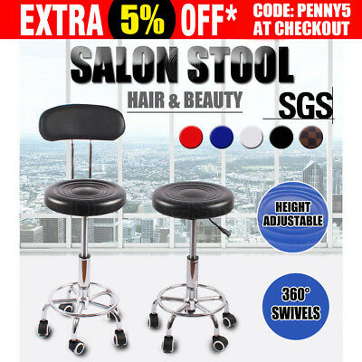 Timsolo Salon Stool PU Swivel Barber Hairdressing Chair Hydraulic Lift Furniture