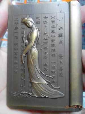 China Classics <Dream in Red Mansions · Bury Withered Flowers > Brass Medal