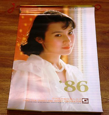 Large Vintage 1986 Chinese Movie Star Beautiful Actresses Wall Calendar Rare