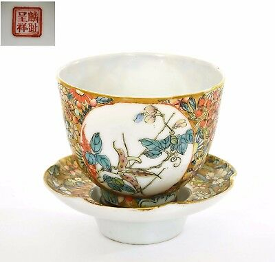 Early 20C Chinese Gilt Famille Rose MilleFleur Porcelain Tea Cup Bowl & Saucer