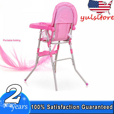 Adjustable Baby High Chair Infant Toddler Feeding Booster Seat Safety Highchair