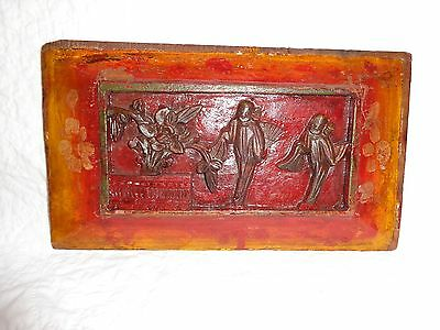Vintage Chinese Carved Relief Wood Architectural Salvage Panel, 2 Figures Screen