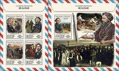 Z08 TG17512ab Togo 2017 Great painters of Realism MNH Mint Set