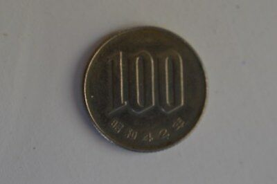 1967 Japan 100 Yen Coin  Year 42 Of Emperors Reign