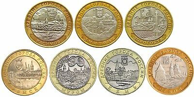 ✔ Russia coins 10 rubles rouble 2005 The Russian Federation